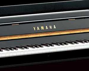 Bild för kategori Pianon