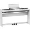 Bild på Roland FP-30X-WH White Digital Piano